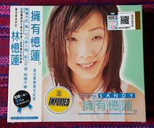 Sandy Lam ( 林憶蓮 ) ~ 擁有憶蓮 (2CD) ( Taiwan Press ) Cd