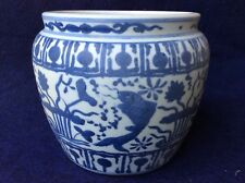 Chinese Ming Dynasty Blue White Porcelain Vase Flower and Plant Features