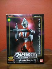 BANDAI ULTRA CHOGOKIN ULTRAMAN GD-58 ORIGINAL BOX