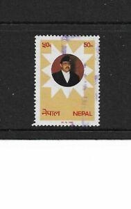 1985 Nepal - King Birendra's 41st. Birthday - Single Stamp - Used