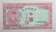 {Do668C} Korea 1000 Won Nd 1950 P3 Banknote Unc.
