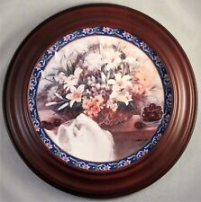 Lena Liu LILIES 5th In Basket Bouquets Series Collectors Plate With Wood Frame