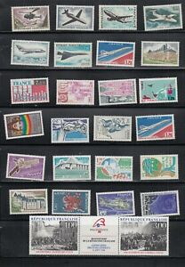 FRANCE VERY NICE LOT OF 100 MINT STAMPS INCLUDING RARE AIRMAILS C40.. (4 PHOTOS)