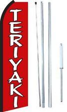 New listing Teryaki Swooper Flag With Complete Hybrid Pole set