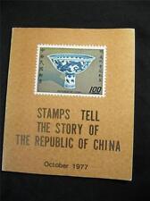 FRANCOBOLLI raccontano la storia della Repubblica cinese-ottobre 1977 dal generale dei posti