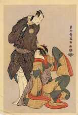 UW»Estampe japonaise Sharaku acteurs kabuki  80 C40