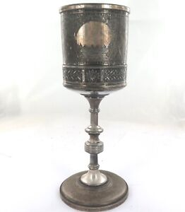 .1880 RARE REED & BARTON ELECTROPLATED / SILVERPLATED DECORATIVE GOBLET CHALICE.