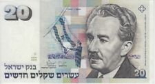 Israel Banknote P54c 20 New Sheqalim 1993, UNC