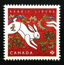 Canada #2416 MNH, Lunar New Year of the Rabbit Stamp 2011