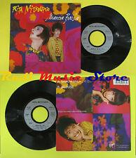 LP 45 7'' RITA MITSOUKO Marcia baila Jalousie 1984 france VIRGIN no cd mc dvd