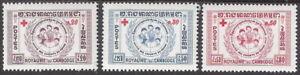 Cambodia 1959  Children of World Red Cross Overprint MNH (SC# B8-B10)