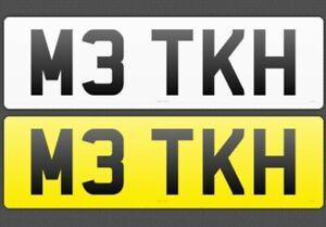 BMW M3 PERSONALISED NUMBERPLATE e36 e46 e92 f80 5 digit