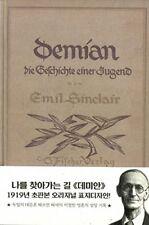Demian (1919 Original 1st Edition Mini Hardcover Korean Ver.)