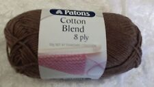 Patons Cotton Blend 8 Ply #20 Brown Cotton / Acrylic 50g