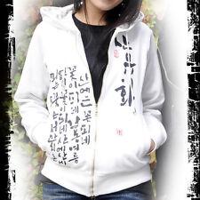 Pull Sweat Veste à Capuche Blanc Calligraphie KPOP Fashion Hallyu POEME COREEN