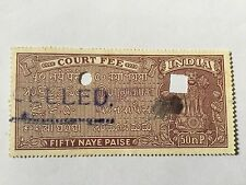 India 50 Naye Paise Old Count Fee Stamp