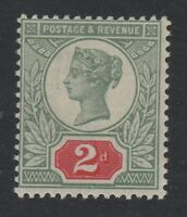 Vic - SG200. 2d green/carmine. Fine and fresh unmounted mint.