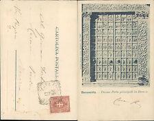 BENEVENTO- DUOMO PORTA PRINCIPALE IN BRONZO VIAGGIATA 1903 N.40114