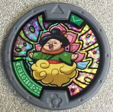 YoKai Yo-Kai Watch Series 2 Mama Aura Medal  ***NEW Unused