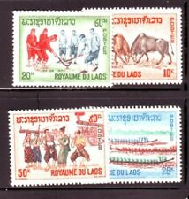 LAOS Sc 118-21 NH set of 1965