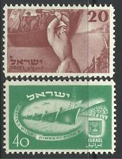 Israele: 1950 2 ° anniversario dell' indipendenza Set. SG: 29 e 30. MINT con leggerezza a cerniera