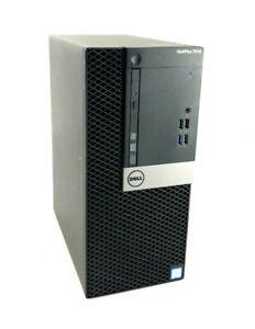 Dell OptiPlex 7040 MT Barebone W/Motherboard, Heat sink, Fan, chassis