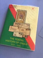 OMAN—Official Guide—POSTAL HISTORY 1856-1985—Gently Used