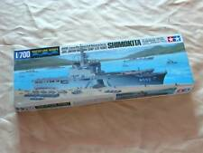 Tamiya 31006 1/700 JMSDF Defense LST-4002 Shimokita