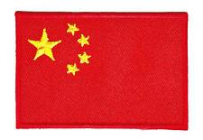 ac15 Flagge China Asien Asia MC Kutte DIY Aufnäher Bügelbild Applikation Patch