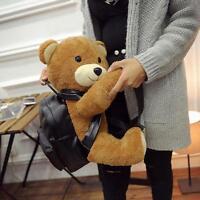 New Autumn New Teddy Bear Stylish Backpack Kawaii Stuffed Bear Dolls Bag Bithday