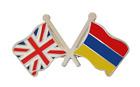 Armenia Flag & United Kingdom Flag Friendship Courtesy Pin Badge
