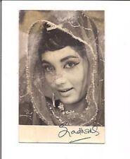 INDIA - RARE OLD - BOLYWOOD FILM ACTRESS SADHANS POST CARD POSTCARD