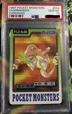 Pokemon Card Japanese Charmander Bandai Carddass 1997 Graded PSA 10 GEM MINT