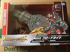 Transformers Legends LG-53 Broadside Takara 🇺🇸