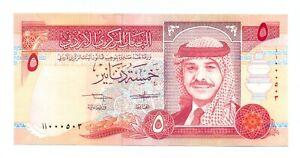 Jordan , 5 Dinars 1992 , No. 000503  UNC