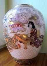 magnifique vase signed japon JAPAN  satsuma edo?medji?.  faire offre !!
