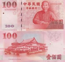 China (Taiwan) 100 Dollars (2001) - Sun Yat Sen/Pagoda/p1991 UNC