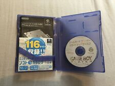 Gamecube Gameboy Player Start-up Disc Japanese