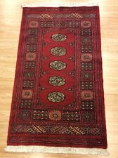 Bokhara Rug in Red - Original Hand Knotted Oriental Wool Rug 78x132cm -33% RRP