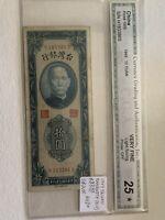 C.G.A. Taiwan China Banknote Star 1949 BB80