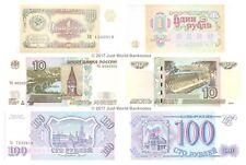 Russia 1 + 10 + 100 Rubles Set of 3 Banknotes 3 PCS UNC