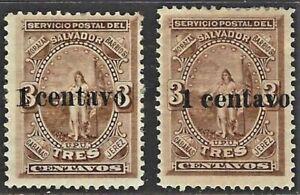 EL SALVADOR 1889 SCOTT 25 AND 25c MINT OG