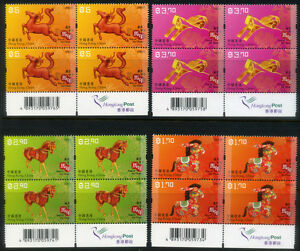 Hong Kong 2014' China New Year of Horse Cpt Set Block of 4 Margin MNH OG