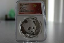 2018 China Silver Panda 30g 10 Yuan - NGC MS70 - Early Releases