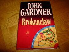 JOHN GARDNER-BROKENCLAW-JAMES BOND-SIGNED-1ST-NF/F-1990-HB-RARE