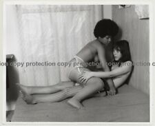 2 Semi Nude Women On Bed / Big Afro - Lesbian INT (Vintage Photo Master B/W ~196