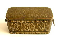 Antique Philippine Silver Inlaid Bronze Betel Nut Box (Lutuan) Early 20th Cent.