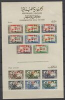 G139226/ LEBANON – BLOCK – MI # BL8b MINT MNH – CV 145 $