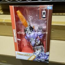 Takara Transformers Legends LG-23 Galvatron w/ Megatron Headmasters B5#2
