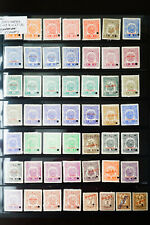 Peru Rare Mint Collection of Revenue Stamps with Specimen Overprints